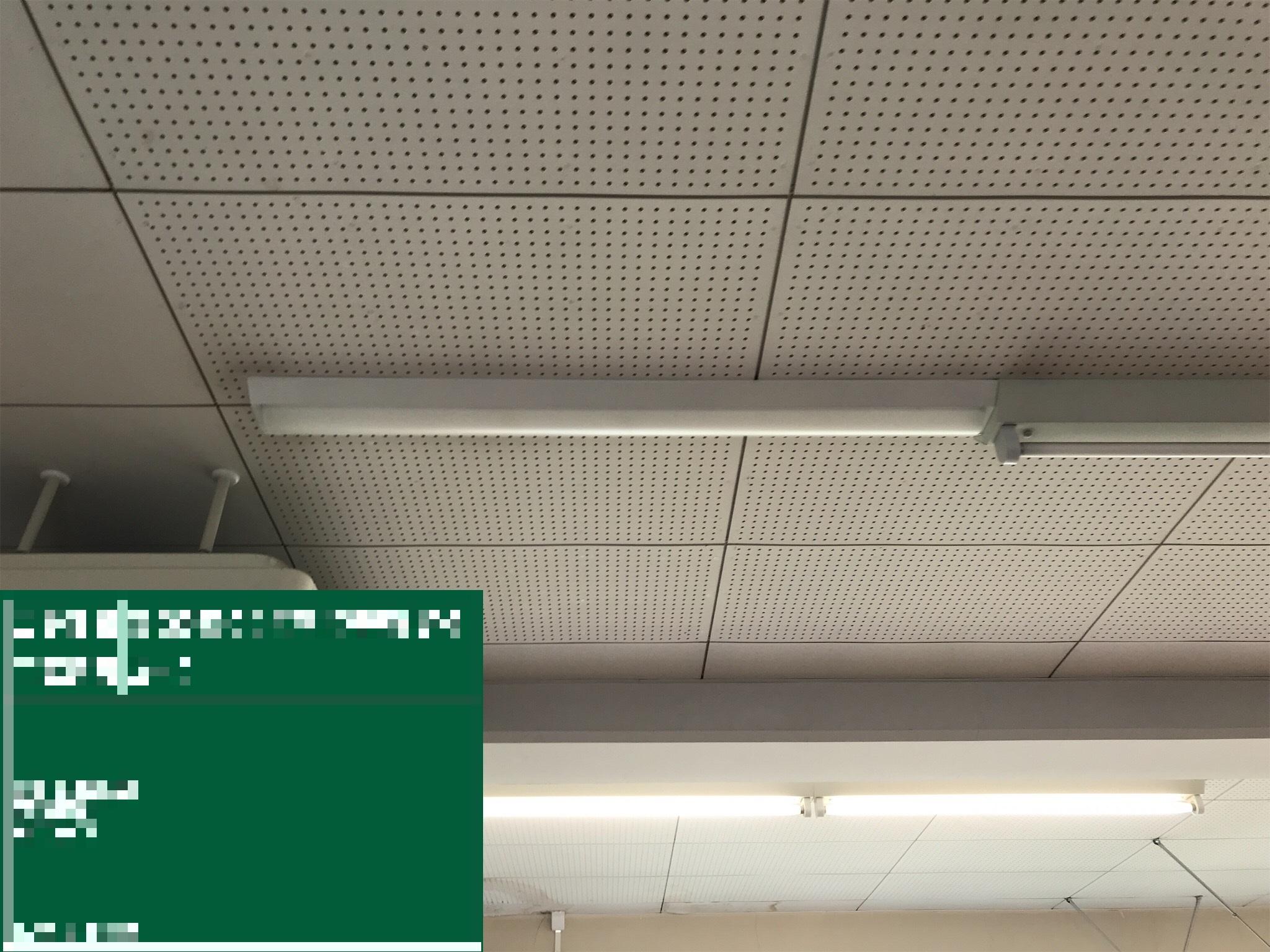 照明器具交換後(LED化)